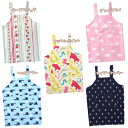 よつば clothing store original ☆ kids apron set Rose stitch / pink sky / animal / helicopter / anchor - size {110}{130} [free shipping product] [easy ギフ _ packing] [RCP]