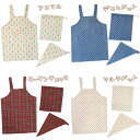 よつば clothing store original ☆ kids apron set animal / denim dot / tartan check / multi-dot size {110}{130} [free shipping product] [easy ギフ _ packing] [RCP]
