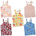 よつば clothing store original ☆ kids apron set ballet / marguerite / cooking / rabbit / car size {110}{130} [free shipping product] [easy ギフ _ packing] [RCP]