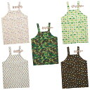 ≪New pattern debut ♪≫ saliva clothing store original ☆ kids apron set mini-elephant / dyna so / military / robot / minicar size {110}{130} [free shipping product] [easy ギフ _ packing] [RCP]