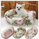 【送料無料】BED 猫用ベッド 犬用ベッド(小型犬) DOG CAT ネコベッド 犬用品 猫用品 ペットアイテム バラ柄 ローズ 【02P03Dec16】