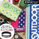 スポーツタオル【個包装無料】 OUTDOOR ブランド 野球...