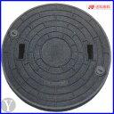 浄化槽用マンホール蓋 FRP製 ロック付き 黒 耐荷重 2t【表示規格 φ600-500k】