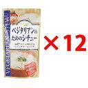 桜井 ベジタリアンのためのシチュー 120g×12袋 【メーカー取寄品】【まとめ買い】【ムソー】