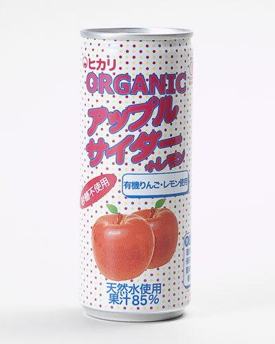 光食品オーガニック アップルサイダー+レモン2...の紹介画像2