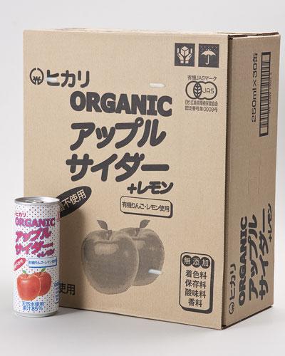 光食品オーガニック アップルサイダー+レモン250ml×30缶