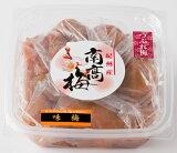 紀州南高梅のつぶれ梅ワケあり無選別「味梅500g」塩分約8%よりどり5個以上で!