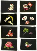 【ポケットティッシュケース・ブラックシリーズ】<ポケットティッシュケース/絹/シルク/日本製/かわいい/おしゃれ/>