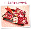 [sum miscellaneous goods Kyoto gift set, a lot of sets] is gift / Kyoto souvenir / in celebration present mother / birthday present mother / Mother's Day on the / carrying bag / Kyoto souvenir / sixtieth birthday for folding fan women having a cute hand mirror / which <sum miscellaneous goods Kyoto gift / sum miscellaneous goods gift / Japanese style miscellaneous goods gift / Japanese style bag / hand mirror has a cute>