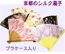 [male business for folding fan silk, women] / Kyoto folding fan woman / folding fan fashion / folding fan cherry tree / folding fan Lady's / folding fan fashion / folding fan silk / folding fan silk / Kyoto folding fan / folding fan cherry tree / folding fan birds and beasts caricature / Kyoto souvenir / birthday present mother / birthday present woman / Kyoto souvenir / for / folding fan women having a cute <folding fan>