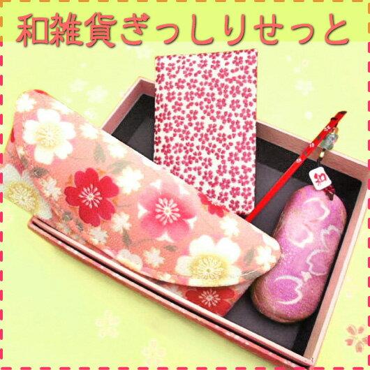 Rakuten Global Market: [Cute Gift Japanese