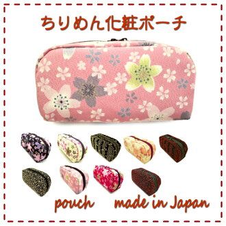 A sum handle cosmetics porch cherry tree snowstorm [rakuten][rakuten.co][kyoto][kyoto japan][gifts][gifts ideas][presents][present ideas][christmas gifts][christmas present][postage][low price][inexpensiv][reasonable]