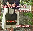 【トートバッグ 和】<和柄 バッグ/トートバッグ 和柄/トートバッグ 日本製/和風 バッグ/和柄バッグ かわいい/誕生日プレゼント 母/>