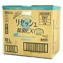 【リセッシュ詰替用】花王 リセッシュ10L 除菌EX 香り残らないタイプ(1セット1ケース)1ケース当り8280円