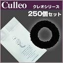 Clleo-hb250
