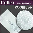シャワーキャップ OPP袋入り ホテルアメニティ クレオシリーズ (1セット250個入)1個当り11円