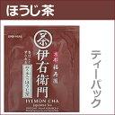 Iemon-houzi001