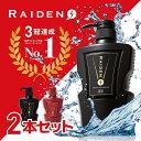Raiden2016-2set