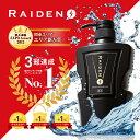 Raiden2016