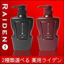 Rd-400x2p-201410