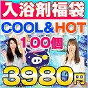 Hc-3980-350