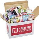 福袋 2019 注目!ヒカキンが絶賛した★テレビランキング番組1位獲得!入浴剤 ...