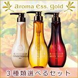 ��ȯ���POLA/�ݡ��� /����ޥ��å� ����ޥ��å��������/aroma ess.GOLD/�����ס� ���٤�3���� ����ޥ��å� �ܥǥ��?����إ��ѥå������٤�/�Υꥳ���ס�/shampoo/����̵��/��������/ �ͤ��ؤ� ���� ����̵��/�ڥ���ӥ˼����б����ʡ�