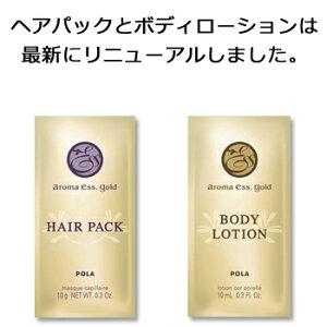 ��ȯ���POLA/�ݡ���/����ޥ��å��������/aromaess.GOLD/�����ס����٤�3���ॢ��ޥ��å��ܥǥ��?����إ��ѥå������٤�/�Υꥳ���ס�/shampoo/����̵��/��������/�ͤ��ؤ���������̵��/