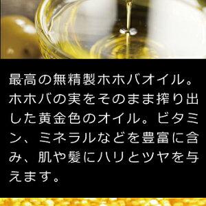 POLA/�ݡ���/����ޥ��å��������/aromaess.GOLD/�����ס����٤�3���ॢ��ޥ��å��ܥǥ��?����إ��ѥå������٤�/�����ס�/shampoo/�إ�����/�إ�������/�ץ쥼���/present/gift/����̵��/��������/�ͤ��ؤ���������̵��/