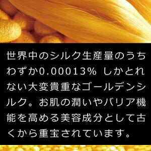 POLA/�ݡ���/����ޥ��å�/�����ס����٤�3���ॢ��ޥ��å��ܥǥ��?����إ��ѥå������٤�/�����ס�/shampoo/�إ�����/�إ�������/�ץ쥼���/present/gift/����̵��/��������/�ͤ��ؤ���������̵��/