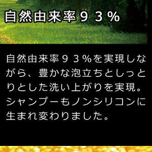 ��ȯ���POLA/�ݡ���/����ޥ��å��������/aromaess.GOLD/�����ס����٤�3���ॢ��ޥ��å��ܥǥ��?����إ��ѥå������٤�/�����ס�/shampoo/�إ�����/�إ�������/�ץ쥼���/present/gift/����̵��/��������/�ͤ��ؤ���������̵��/
