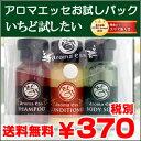 Aroma-ota350-001