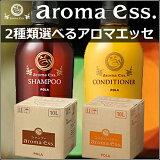 2�������٤� ����ޥ��å� POLA/�ݡ���/ ����ޥ��å�/aroma ess/ ����ǥ�����ʡ���/ �إ�������/�����ס�/shampoo /���ض�̳�� �ͤ��ؤ�/10Lx2�ĥ��å�/����̵��/��������