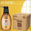 Hito-bs350-001