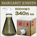 Mj-sp10l-3502013