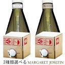 2種類選べる マーガレットジョセフィン ウッディ10L ノンシリコンシャンプー ボディソープ コンデ 500mL当り350円(税抜)
