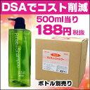Dsa-rin18l02014