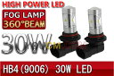 LED フォグランプ HB4/9006 CREE BMW 5シリーズ H15〜 E60 61 HID仕様 30W 2個セット YOUCM/ユーシーエム
