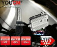 Yamaha グランドマジェスティ250 2004-2007 BA-SG15J バイク HIDヘッドライト H4 Hi/Lo RS 光量150%UP 超低電圧起動 6層基盤 35W超薄 リレーレス 取付10分 PIAA超 Premium HIDキット 4300K/6000K[1年保証][YOUCM][05P03Dec16]