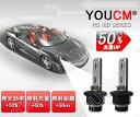 VW GOLF H10〜H16 1J#(ゴルフ4) HID仕様 D2S HID 純正交換 35W RSバルブ 150%光量UP 50W明るさ体験可能 4300K/6000K[1年保証][YOUCM]