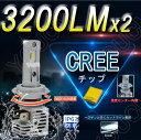 Volvo V70 H12〜H16 SB52 ハロゲン仕様 ロービーム LEDヘッドライト H7 6000LmX2 6500k CREE-XHP50 CHIP オールインワン ハロゲンフィラメント並みの細い発光 角度調整機能付き 12v/24v YOUCM[05P01Oct16]
