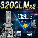 日産 シルビア ヴァリエッタ H12.7〜H13.12 S15 ハイビーム LEDヘッドライト HB3(9005) 6000LmX2 6500K CREE-XHP50 CHIP オールインワン ハロゲンフィラメント並みの細い発光 角度調整機能付き 12v/24v YOUCM[05P01Oct16]
