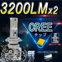 日産 シーマ H18.2〜H22.7 F50 フォグ LEDヘッドライト HB4(9006) 6000LmX2 6500K CREE-XHP50 CHIP オールインワン ハロゲンフィラメント並みの細い発光 角度調整機能付き 12v/24v YOUCM[05P01Oct16]