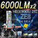 トヨタ エスティマ H11.12〜H15.4 MCR ACR30 40系 ハイビーム 【車検対応】LUMLEDSチップ LEDヘッドライト HB3(9005)オールインワン一体型 最新ZES チップ 6000LmX2 6500K 変光シール付4300K,8000K 細い発光 DC 12v/24v YOUCM 2年保証