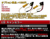 ホンダステップワゴンH19.11〜H21.9RG1・2・3・4ルーフ仕様ロービームH8/H11LEDヘッドライトPHILIPS最新ZESチップ6000LmX26500K変光シール4300K,8000K調整可細い発光角度調整機能付きDC12v/24vYOUCM[05P01Oct16]2年保証付き