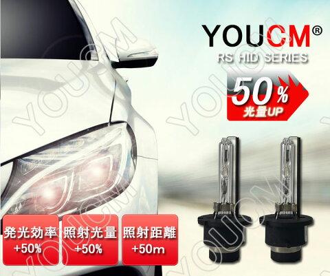 トヨタ オーパ H12.4~H14.5 ACT・ZCT10系 H4 Hi/Lo RS 光量150%UP 超低電圧起動 6層基盤 12V 35W超薄 PIAA超 Premium HIDキット 4300K/6000K[1年保証][YOUCM]