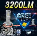 Honda CBR600RR 2007-2010 EBL-PC40 バイクLEDヘッドライト H7 6000Lm 6500k ハロゲンフィラメント並みの細い発光 角度調整機能付き[1年保証][YOUCM][05P01Oct16]