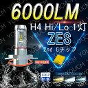Honda VT1300CX 2009-2011 EBL-SC61 車検対応LEDヘッドライト H4 Hi/Lo オールインワン一体型 PHILIPS 最新ZES チップ 6000Lm 6500K(純白色) 細い発光 角度調整機能付き DC 12v/24v 変光シール付4300K(黄色),8000K(蒼白色)調整可 1灯 YOUCM[05P01Oct16]2年保証付き