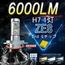 Honda CBR1000RR 2008-2010 EBL-SC59 H7 オールインワンLEDヘッドライト PHILIPS 最新ZES チップ 6000Lm 6500K 細い発光角度調整機能付き DC 12v/24v 4300K,8000シール付 1灯[YOUCM][2年保証]