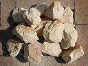 イエローマーブルゴロタ9〜12cm 約20kg入り02P01Oct16